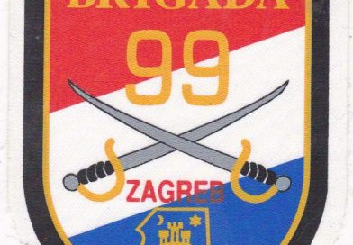 Danas u Zagrebu obilježavanje 30. obljetnice 99. brigade HV